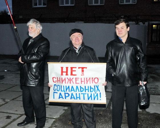 Фото Сергея Иевкова