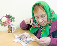 Фото Екатерины КУРЗЕНЁВОЙ