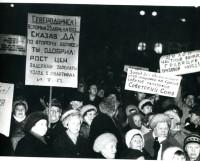 Массовые демонстрации против задержек зарплат, поставивших многих людей на грань голода, — один из результатов крушения СССР. Фото Владимира Бербенца