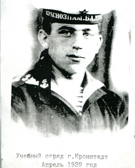Фото из архива П.В. Лапшинова