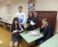 В музее школы № 24 (слева направо): А.В. Кашина, С.В. Орлов, Р.С. Кокарева и И.А. Шушарин. Фото Владимира Бербенца