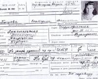 Вот такой была Катя Тышова до ареста (карточка из архива Севмаша).