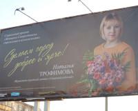 Фото Валентина Капустина