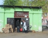 Приватизировано: пункт приема вторсырья на Индустриальной, 73, строение 1. В просторечии — «мавзолей». Фото автора