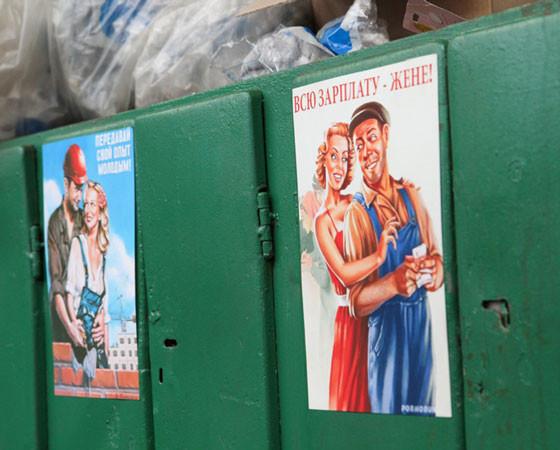 Эти постеры в стиле пин-ап не только служат украшением, но и улучшают настроение. Фото Андрея Мирошникова