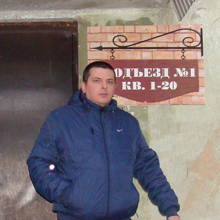Фото из архива Петра Васильева