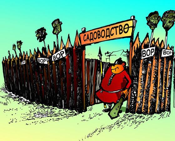 Карикатура Вячеслава Шляхова