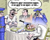 Карикатура Руслана Долженца