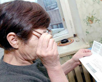 Пока инвалидам говорят, что льготу за содержание жилья  не отменили, а просто не предоставляют. По закону. Фото Валентина Капустина