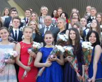 Северодвинск чествовал рекордное количество «золотых» выпускников.  Фото Екатерины Курзенёвой