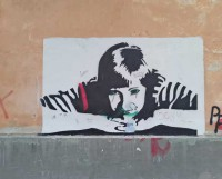 К сожалению, уже испорченный рисунок на Комсомольской.