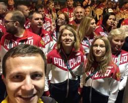 Селфи с российской сборной.