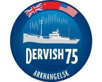 Дервиш-выбрано17