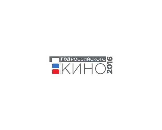 kinologo2016_1
