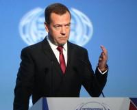 Дмитрий Медведев: «Федеральная повестка ближайших лет ориентирована на улучшение качества жизни людей». Фото медиацентра «Сочи-2016»