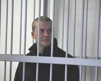 Фото с сайта news29.ru