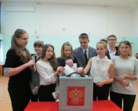 Старшеклассники школы № 29 голосовали со всей ответственностью.