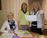 Психологический центр оказывает помощь ребятам от 3 до 18 лет. На снимке (слева направо) С. Шитухина, А. Гончарова и Н. Чевлытко.  Фото автора