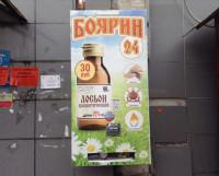 Фото с сайта smoldaily.ru