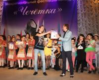 Награждение «Импровиза».                  Фото из архива О. и Е. Афанасьевых