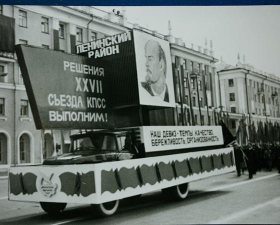 Город моего детства: масса красных плакатов с лозунгами. Фото из архива автора и А.Е. Ткаченко
