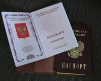 Фото с сайта www.kgd.ru