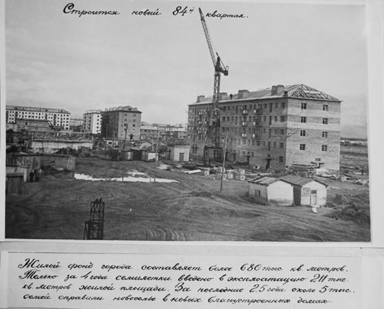 70-е годы. Город строился — не остановить.