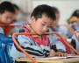 Так за правильную осанку учащихся борются в школах Китая. Не дойдёт ли такая «мода» и до нас? Фото с сайта www.hairtype.us