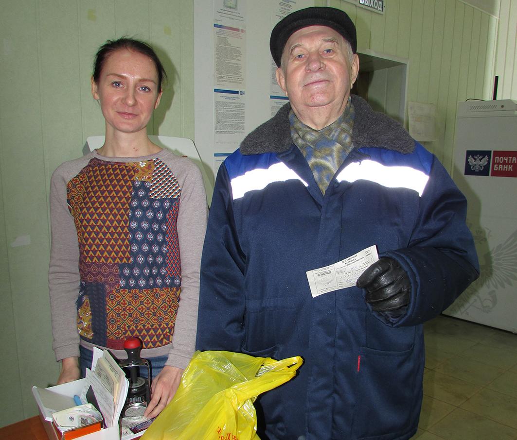 Пришёл на почту — выиграл приз