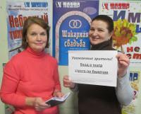 Тамара Николаевна Ветошина (справа) и Наталья Ивановна Богданова.  Фото автора