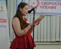 Фото Юлии Корельской