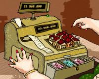 Карикатура с сайта www.r19.ru