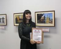 Татьяна Воротынцева и её фоторабота, занявшая второе место. Фото автора