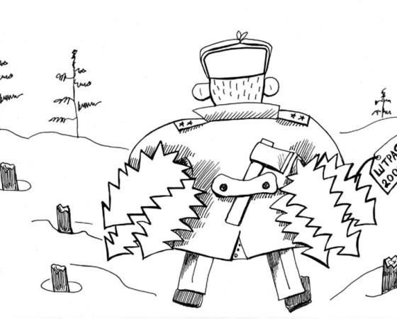 Карикатура Марка Сажина