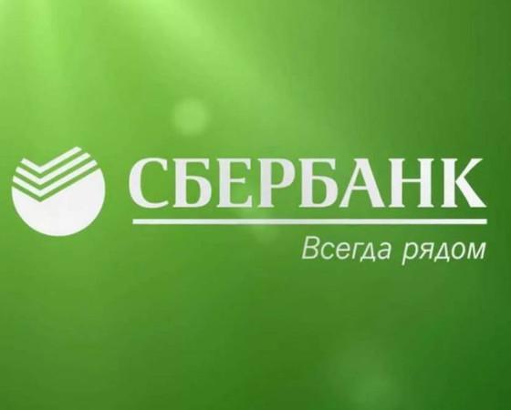 sberbankgramotnost-m