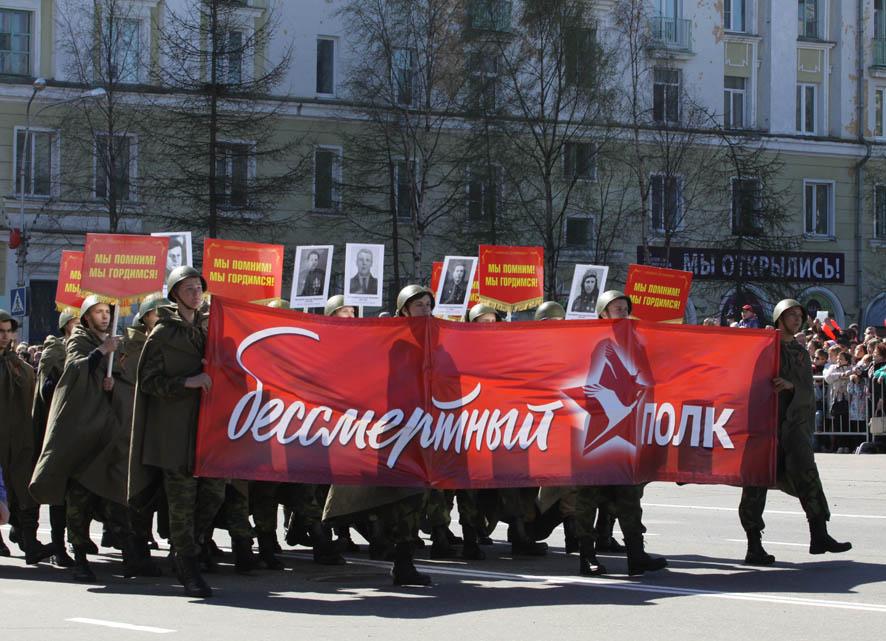 Власти столицы одобрили проведение акции «Бессмертный полк»