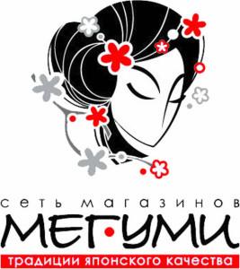 мегуми лого-m