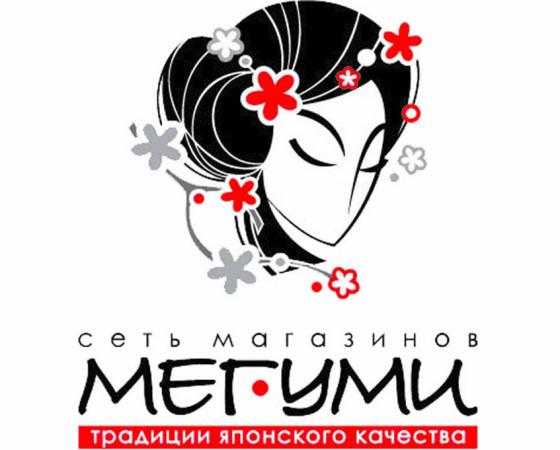 мегуми лого-m1