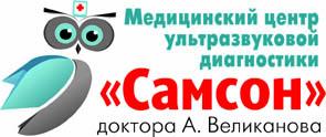 Самсон лого цв-m