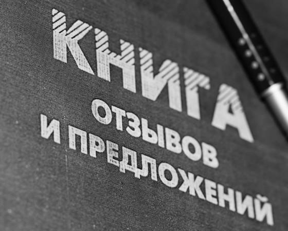 Фото Николая Белякова