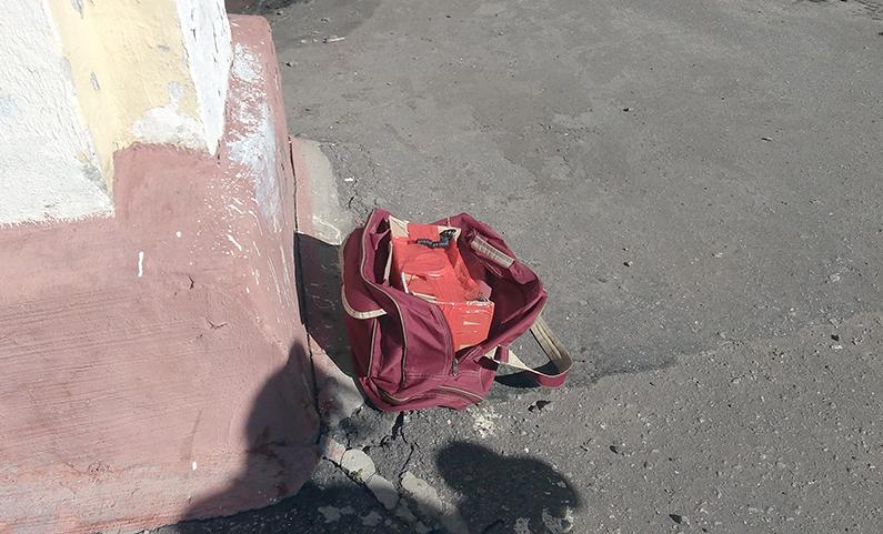 Что же в сумке?