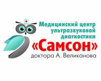 Самсон лого цв-m2