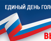 Vybory-2017-1