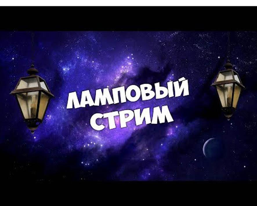 Переводим с молодёжного на русский