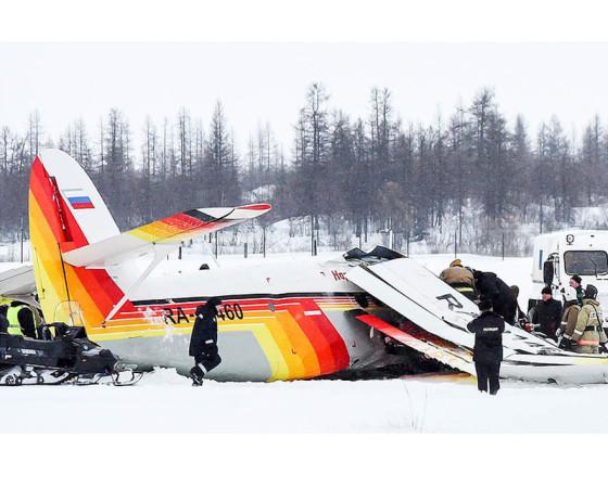 Самолет2-m