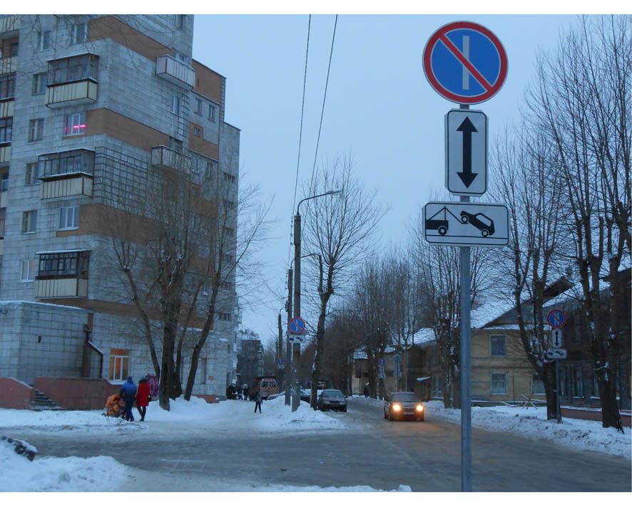 Не «эвакурнитесь» на Комсомольской