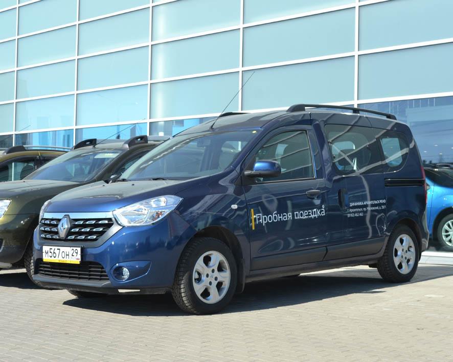 Dokker — новинка Renault для семьи и бизнеса