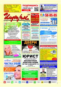inf_1_6июня-m