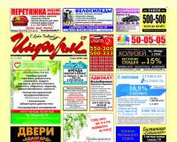 inf_1_9мая-m