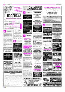 inf_2_13июня-m